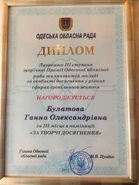 bulatova-7